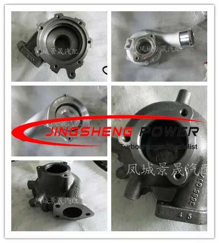 Turbocharger Housing BV43 4A480 , Auto Turbocharger Turbine and Compressor Housing